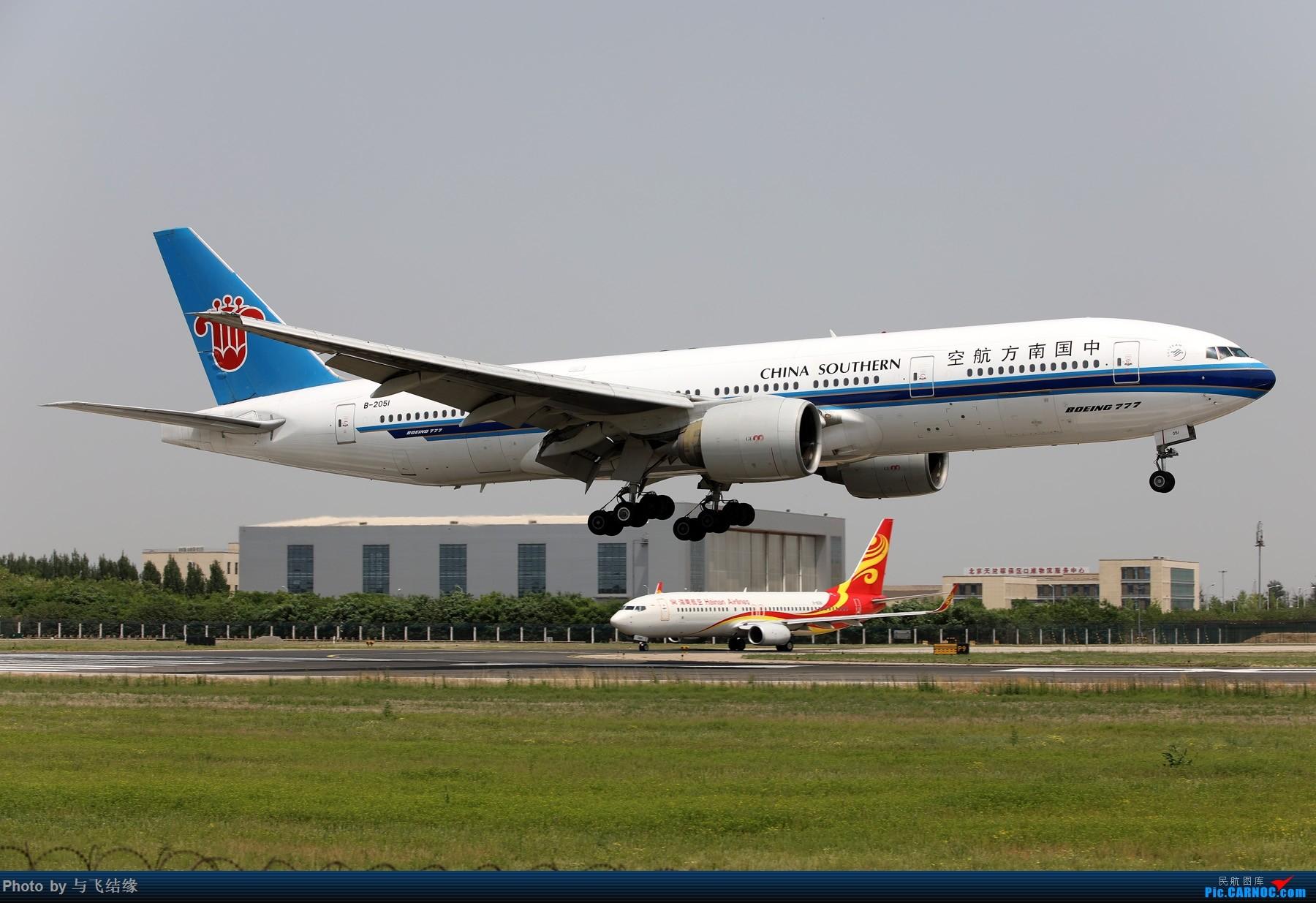 Re:[原创]中国南方航空专辑图一组! BOEING 777-200 B-2051 中国北京首都国际机场