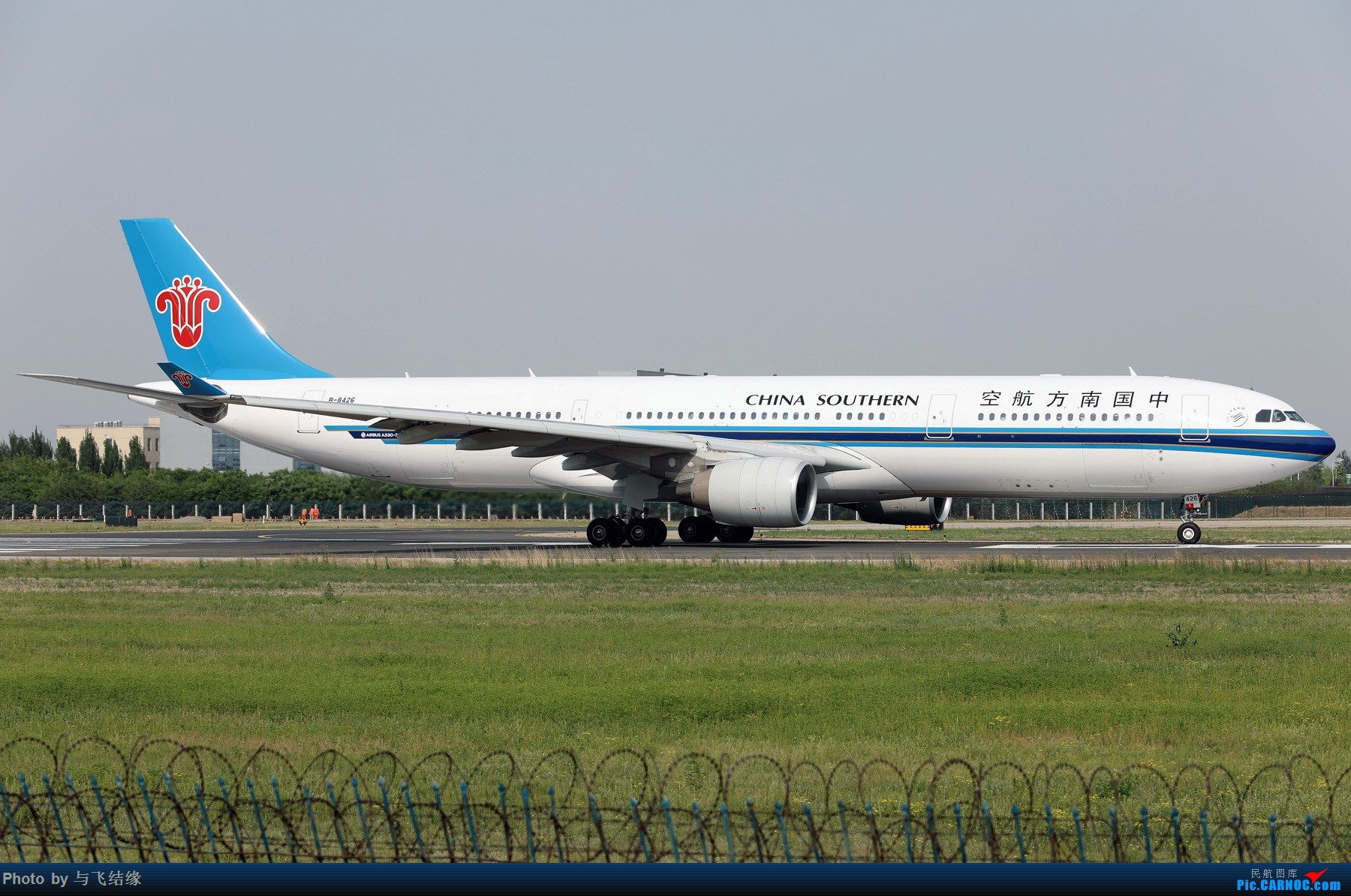Re:[原创]中国南方航空专辑图一组! AIRBUS A330-300 B-8426 中国北京首都国际机场