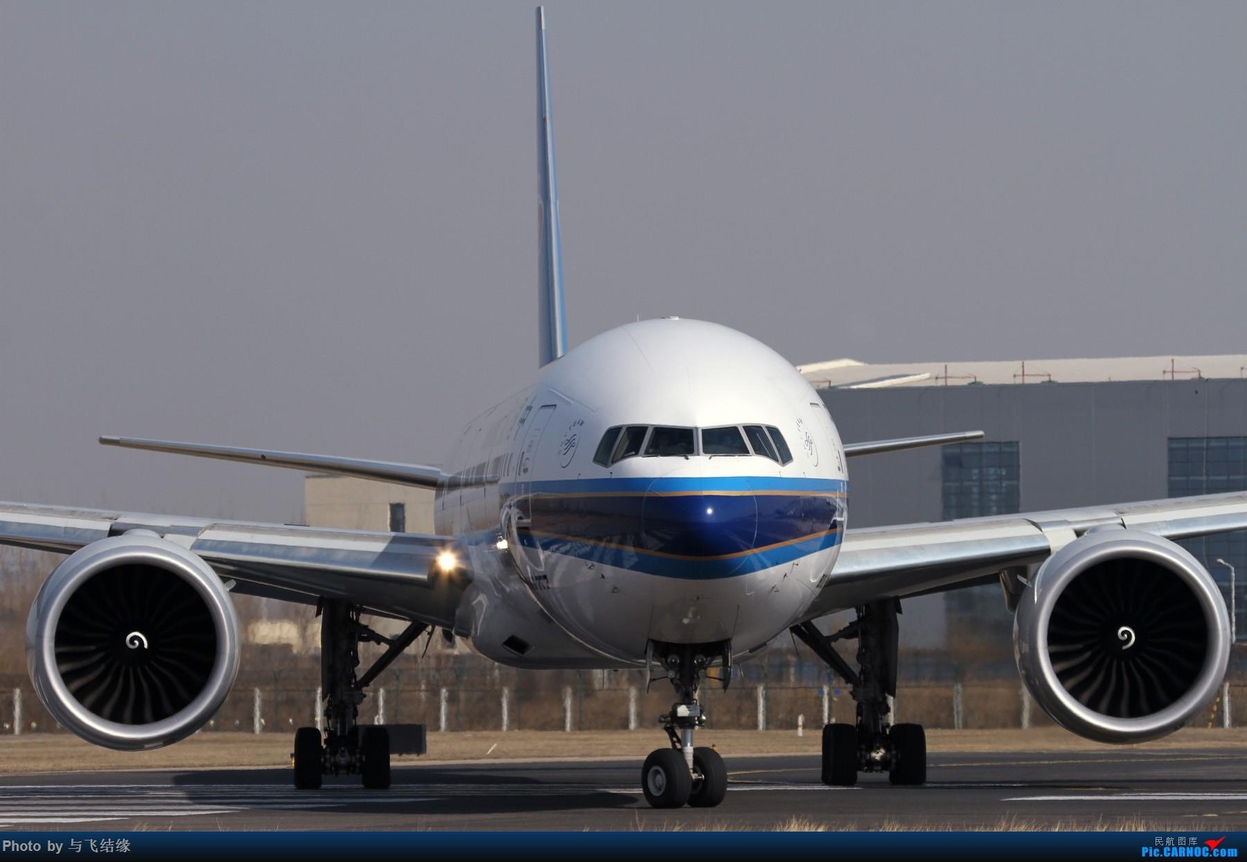 Re:[原创]中国南方航空专辑图一组! BOEING 777-300ER B-2007 中国北京首都国际机场
