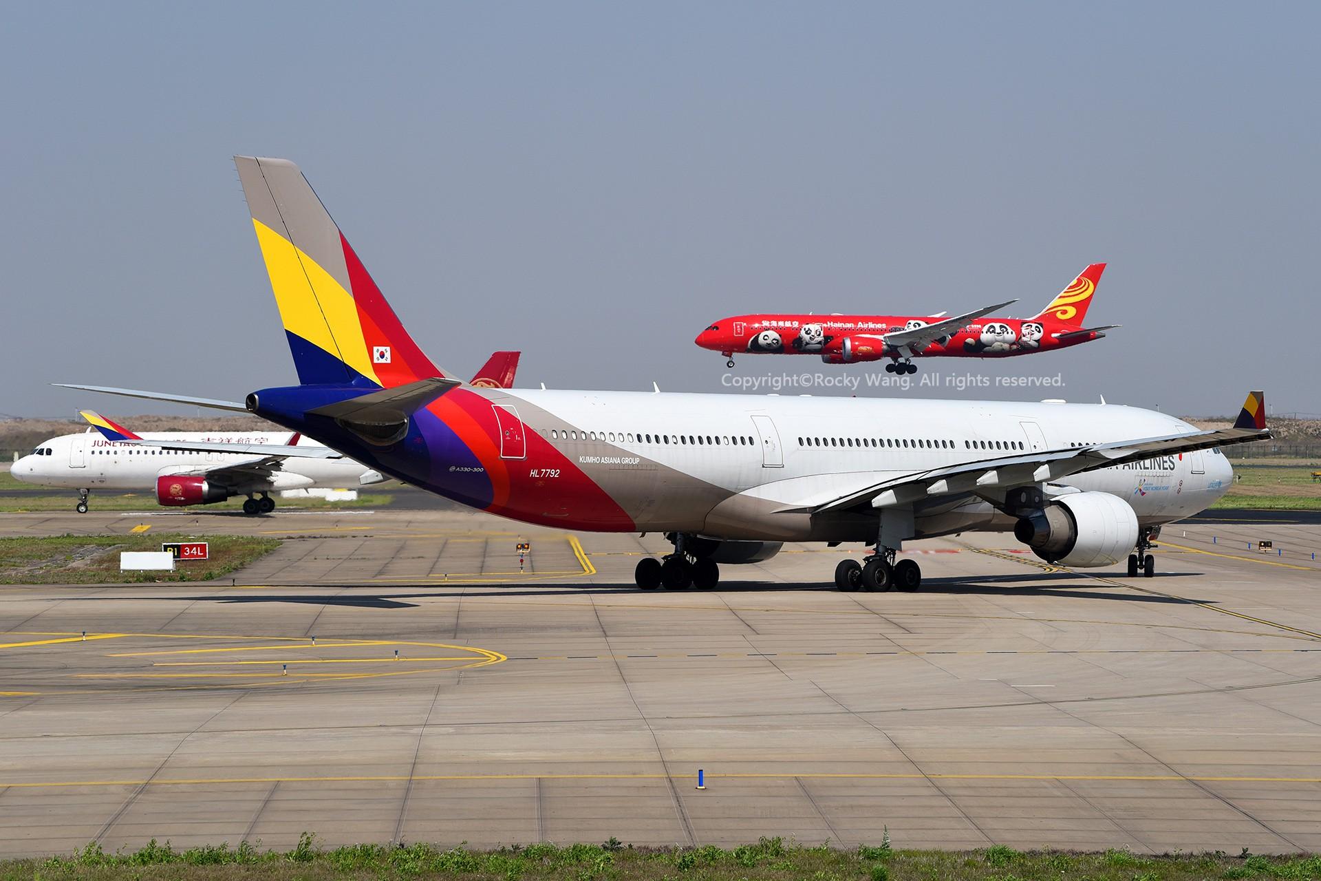 Re:[原创]A330s Around the World AIRBUS A330-323 HL7792 中国上海浦东国际机场