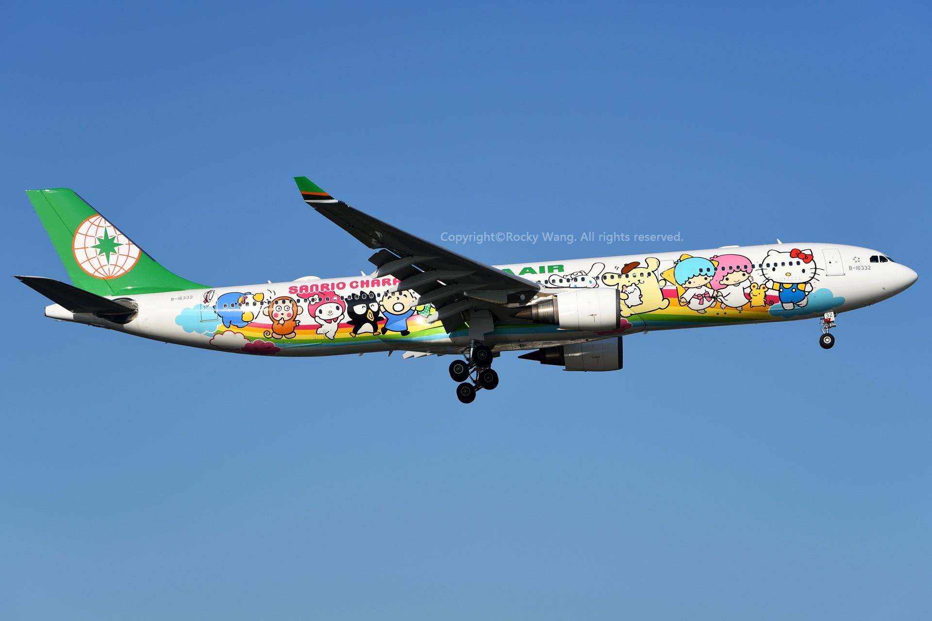 Re:[原创]A330s Around the World AIRBUS A330-300 B-16332 中国上海虹桥国际机场