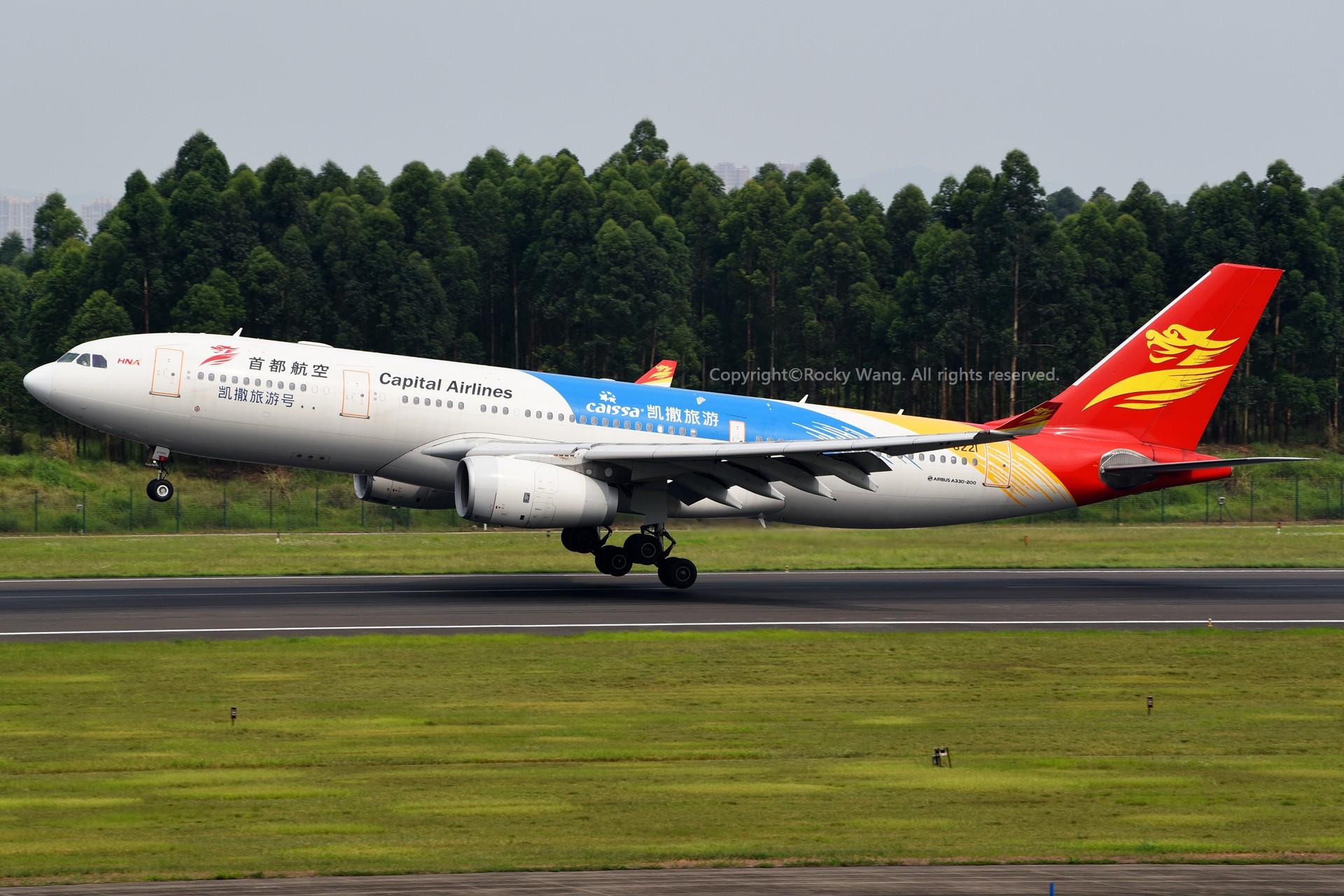 Re:[原创]A330s Around the World AIRBUS A330-200 B-8221 中国成都双流国际机场