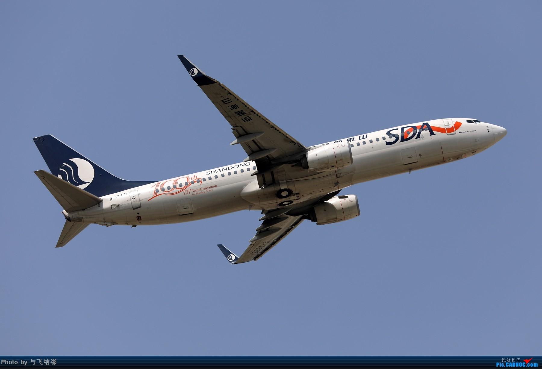 波音738 山东_[原创]山东航空第一百架波音boeing 737-800,B-7669.