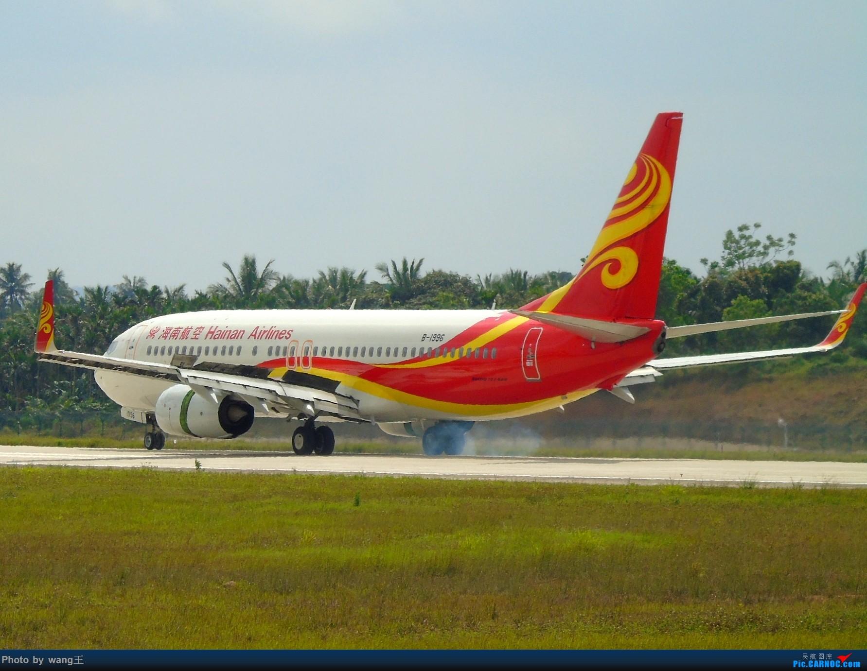 [原创]好天,通透 BOEING 737-800 B-1996 中国琼海博鳌国际机场