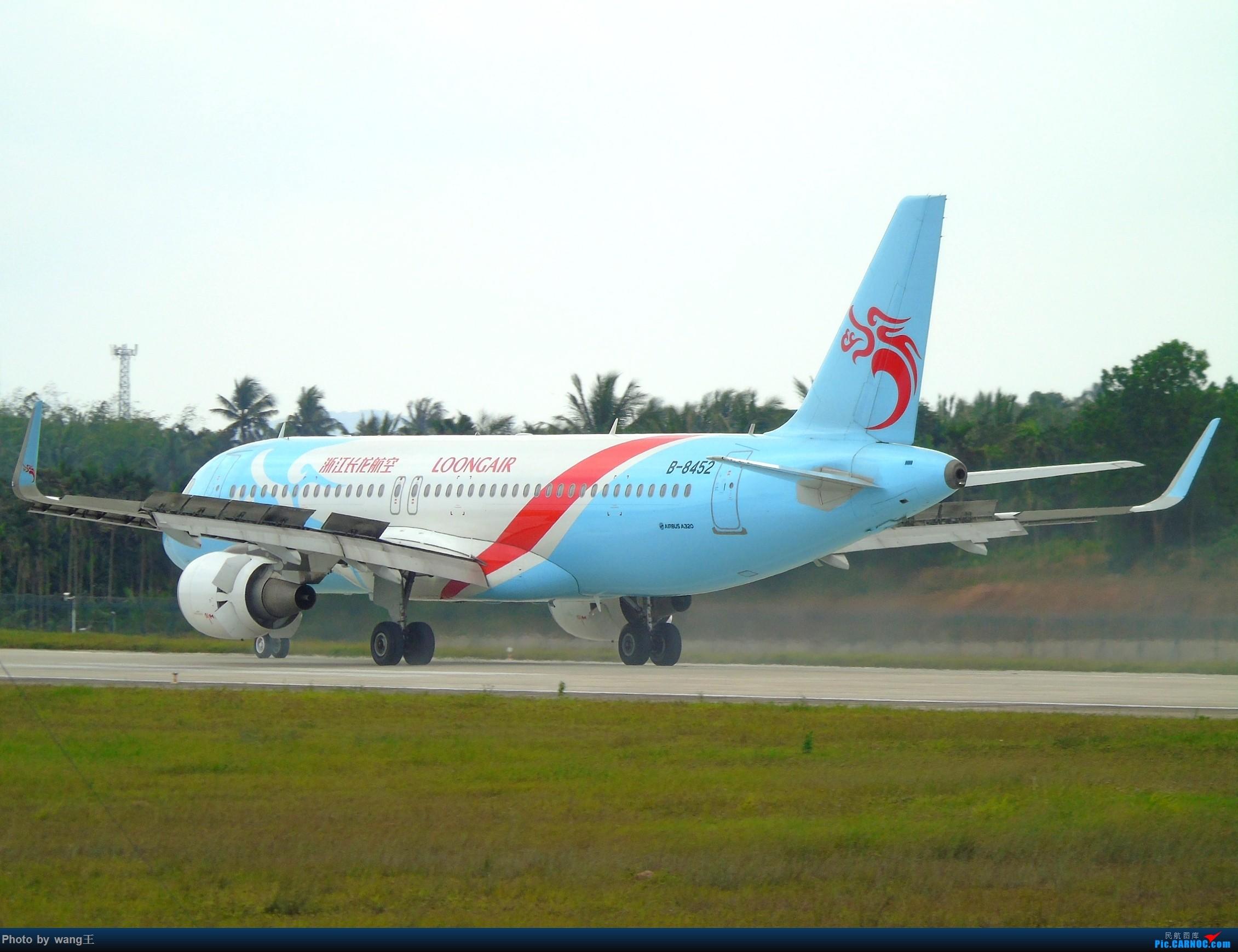 Re:[原创]好天,通透 AIRBUS A320-200 B-8452 中国琼海博鳌国际机场