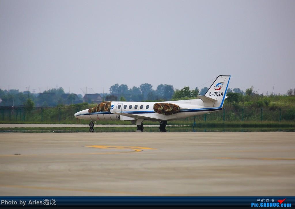 Re:[原创]很久没来资源网发图了,扬州这几天上热门了,发点YTY这几年的图 CESSNA 550 B-7024 中国扬州泰州机场