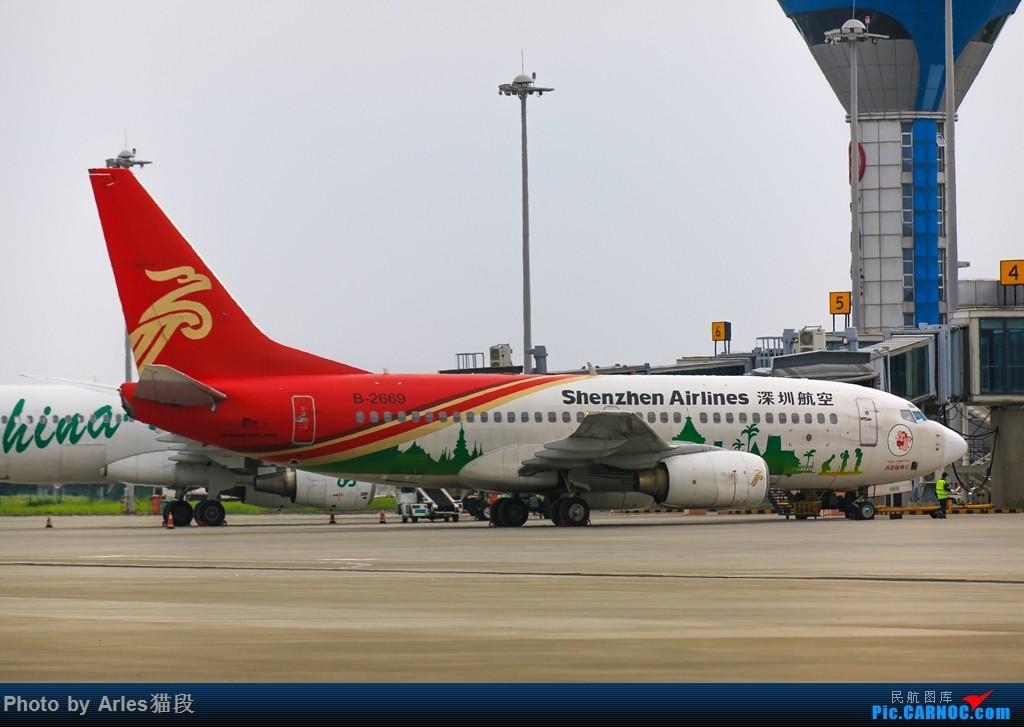 Re:[原创]很久没来资源网发图了,扬州这几天上热门了,发点YTY这几年的图 BOEING 737-700 B-2669 中国扬州泰州机场