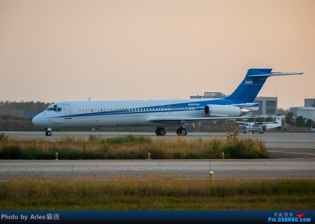 Re:很久没来资源网发图了,扬州这几天上热门了,发点YTY这几年的图 MCDONNELL DOUGLAS MD-80-87 N287KB 中国扬州泰州机场