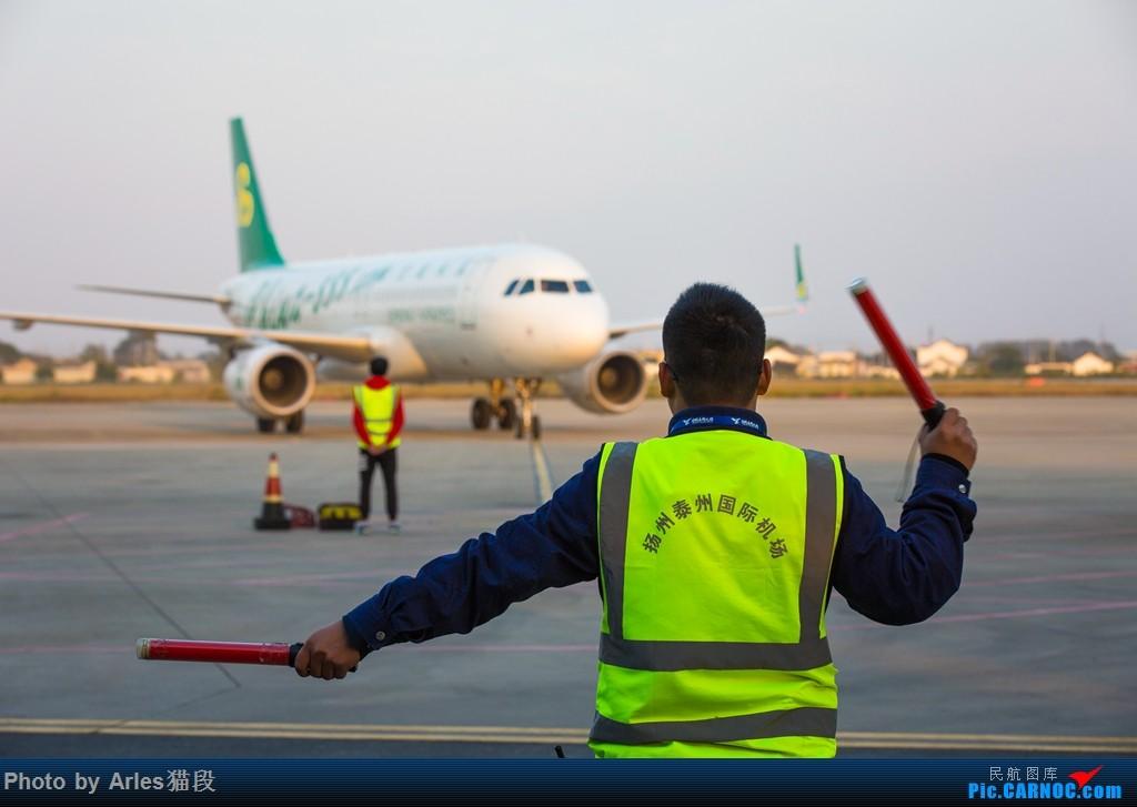 Re:[原创]很久没来资源网发图了,扬州这几天上热门了,发点YTY这几年的图    中国扬州泰州机场