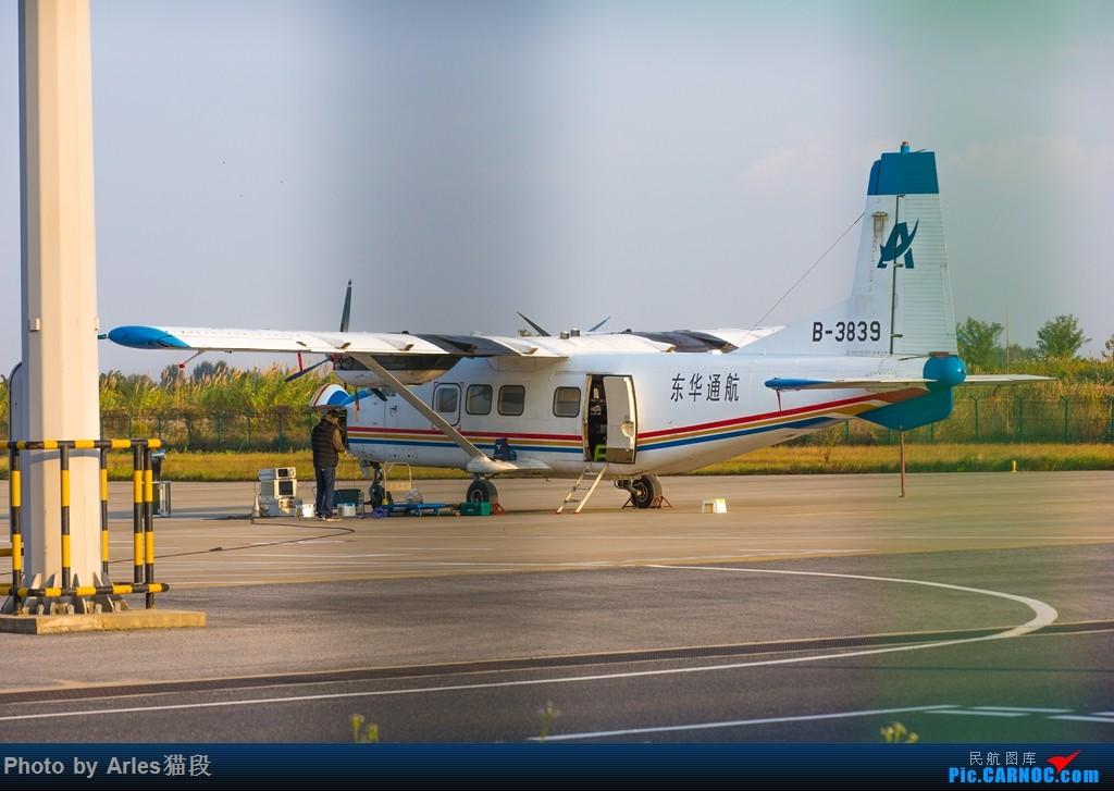 Re:[原创]很久没来资源网发图了,扬州这几天上热门了,发点YTY这几年的图 HAFEI Y12II B-3839 中国扬州泰州机场