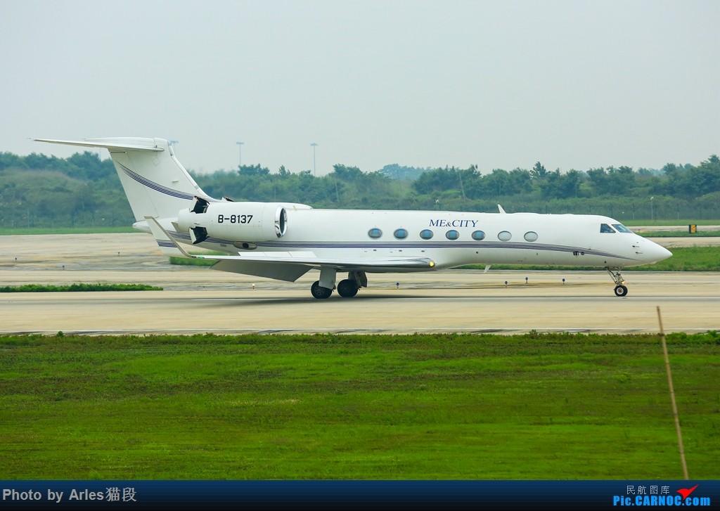 """[原创]时隔两年再次来到NKG二跑""""打飞机"""" GULFSTREAM G550 B-8137 中国南京禄口国际机场"""