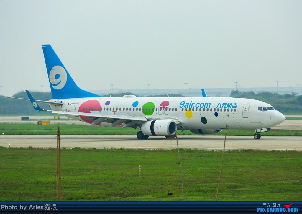 "Re:[原创]时隔两年再次来到NKG二跑""打飞机"" BOEING 737-800 B-1551 中国南京禄口国际机场"