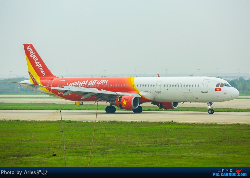 "Re:[原创]时隔两年再次来到NKG二跑""打飞机"" A321 VN-A633 中国南京禄口国际机场"