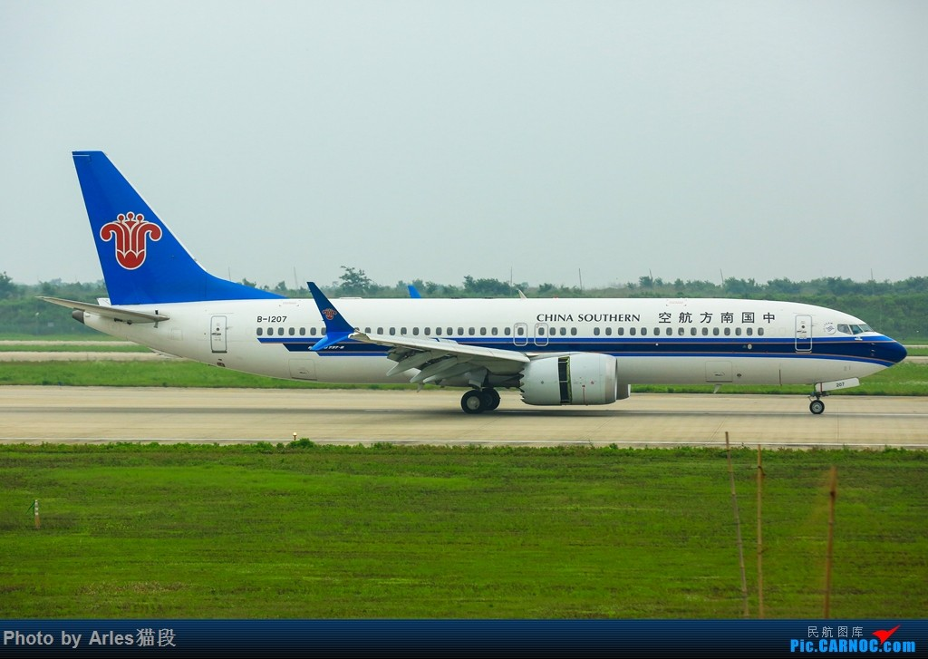"Re:[原创]时隔两年再次来到NKG二跑""打飞机"" BOEING 737MAX-8 B-1207 中国南京禄口国际机场"