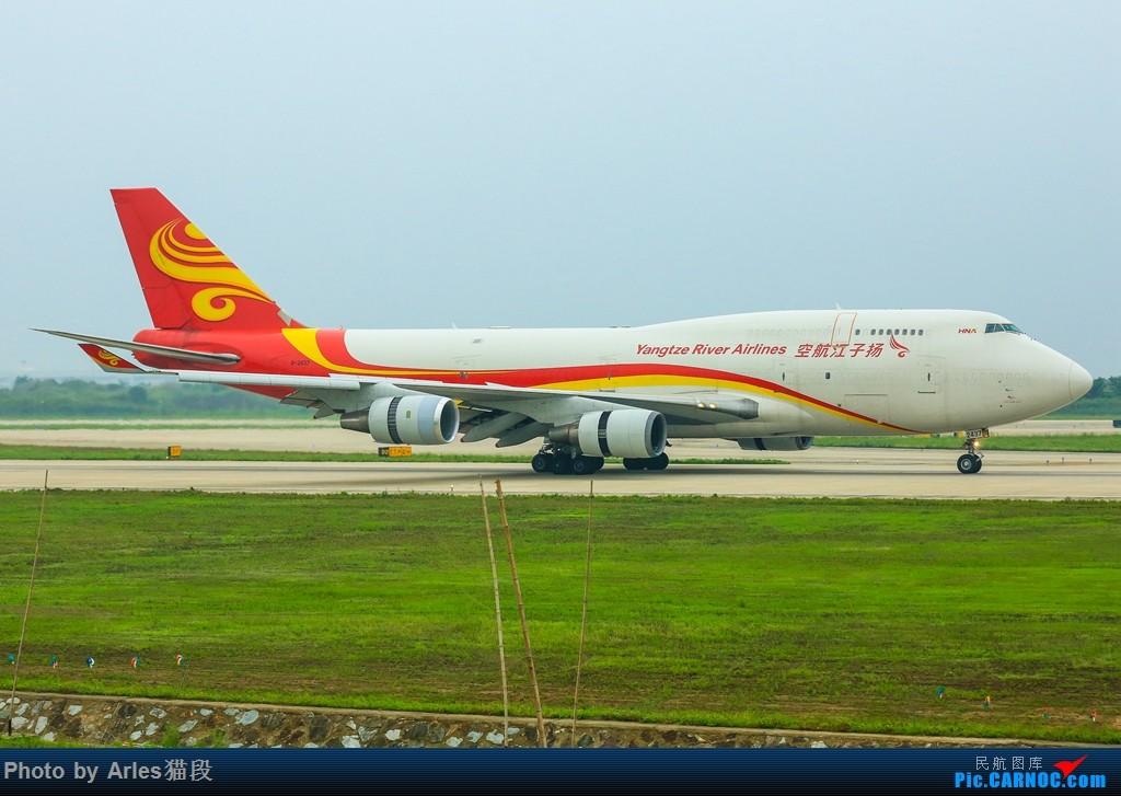 "Re:[原创]时隔两年再次来到NKG二跑""打飞机"" BOEING 747-400 B-2437 中国南京禄口国际机场"