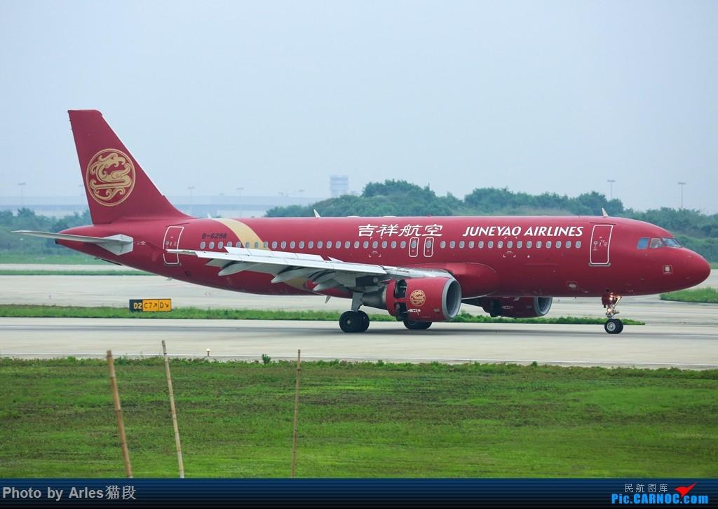 "Re:[原创]时隔两年再次来到NKG二跑""打飞机"" AIRBUS A320-200 B-6298 中国南京禄口国际机场"