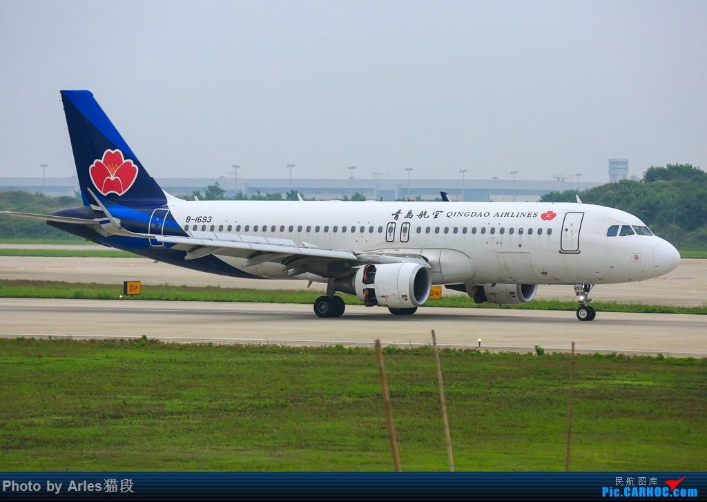 "Re:[原创]时隔两年再次来到NKG二跑""打飞机"" AIRBUS A320-200 B-1693 中国南京禄口国际机场"