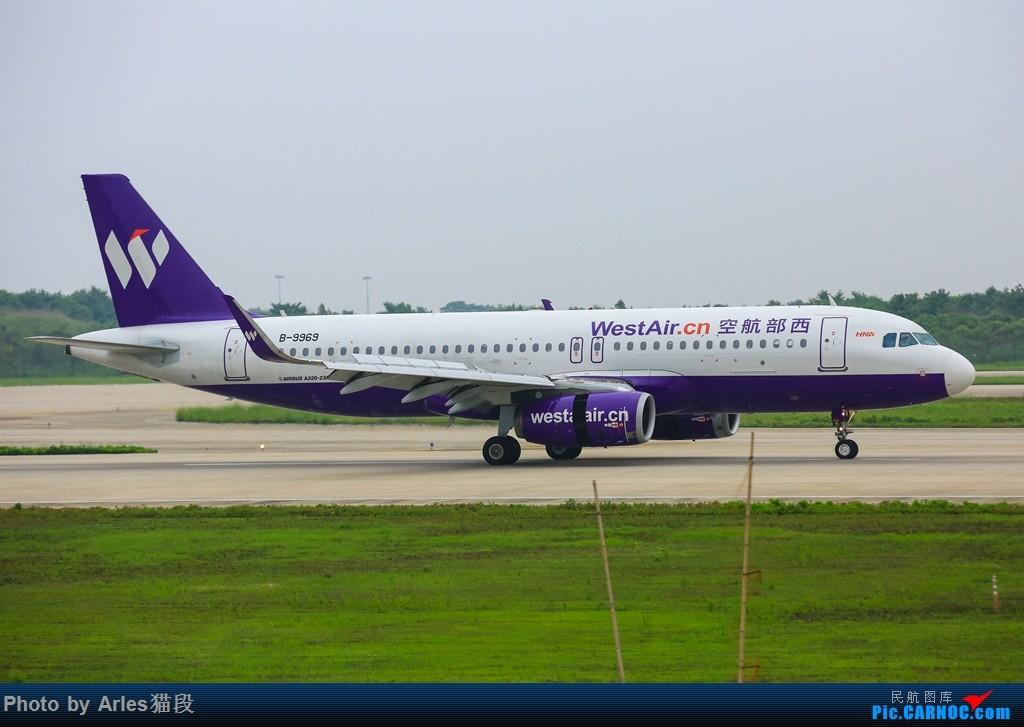 "Re:[原创]时隔两年再次来到NKG二跑""打飞机"" AIRBUS A320-200 B-9969 中国南京禄口国际机场"