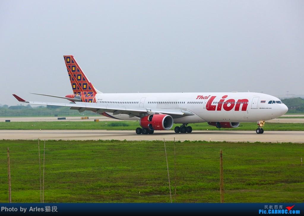"Re:[原创]时隔两年再次来到NKG二跑""打飞机"" AIRBUS A330-200 HS-LAJ 中国南京禄口国际机场"