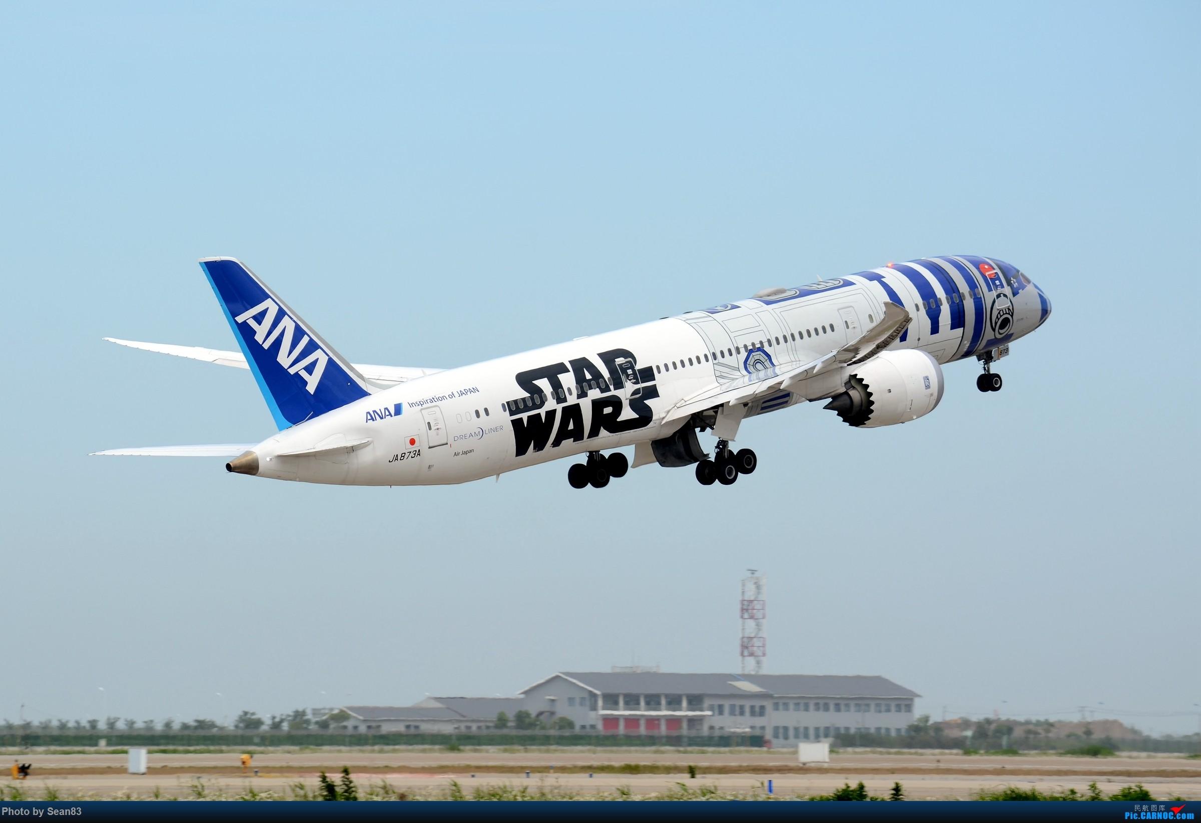 Re:[原创](PVG)ANAの星球大战 BOEING 787-9 JA873A 中国上海浦东国际机场