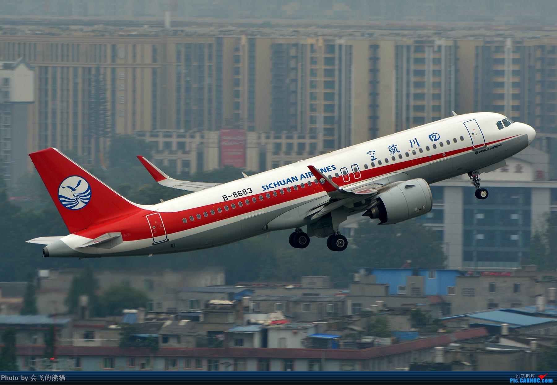 Re:[原创]勒是成都 AIRBUS A320NEO B-8683 中国成都双流国际机场