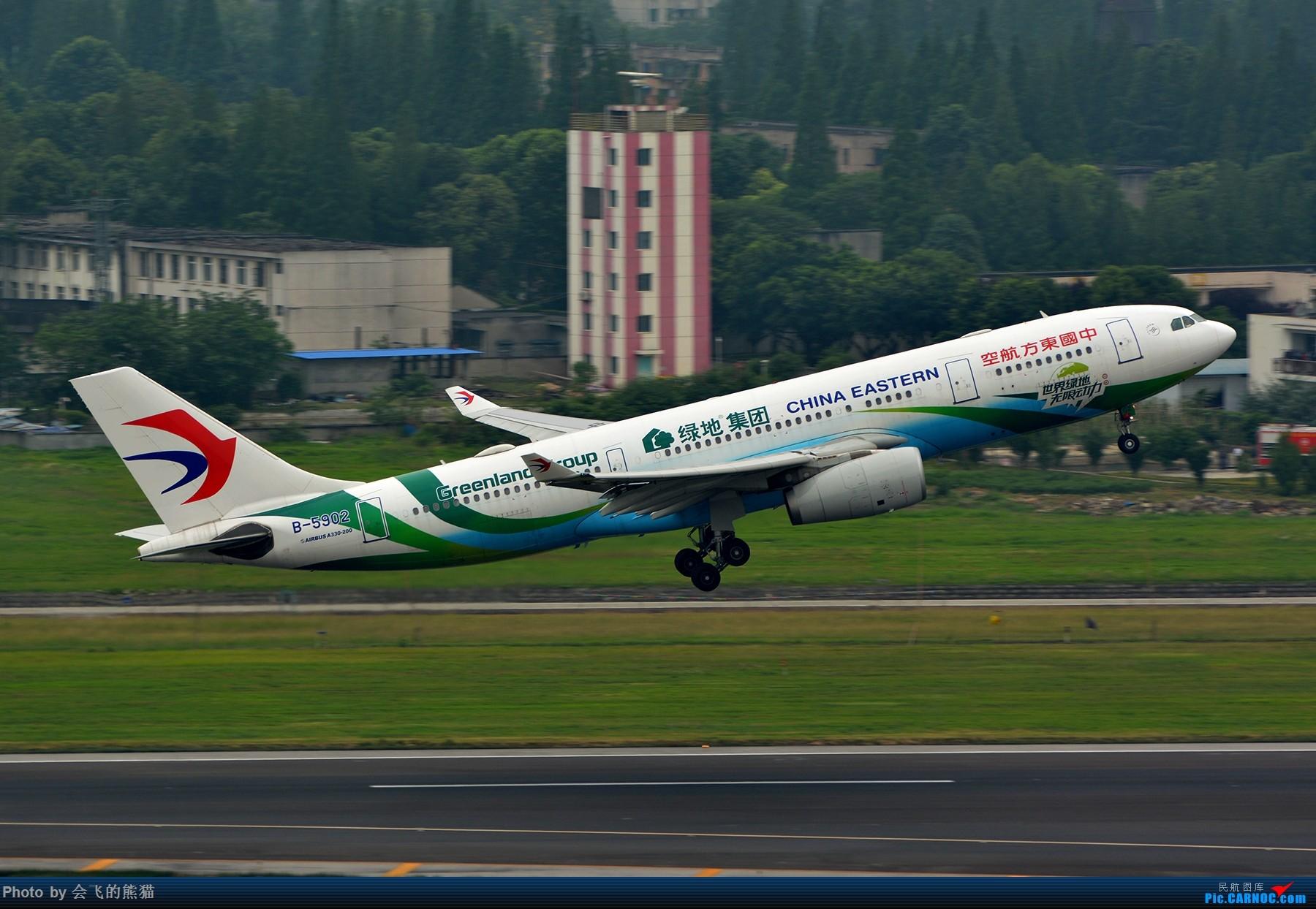 Re:[原创]勒是成都 AIRBUS A330-200 B-5902 中国成都双流国际机场