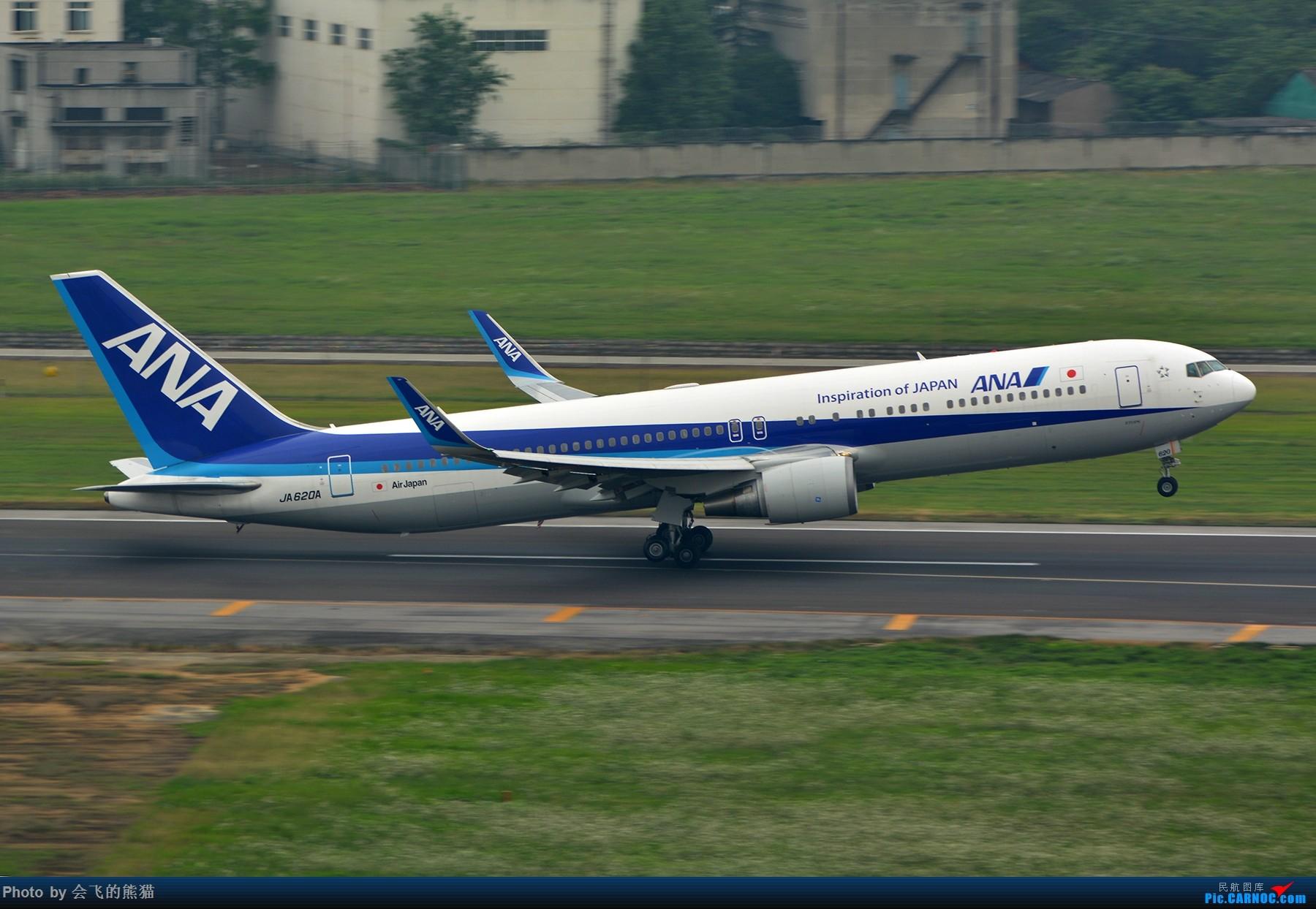 Re:[原创]勒是成都 BOEING 767-300 JA620A 中国成都双流国际机场