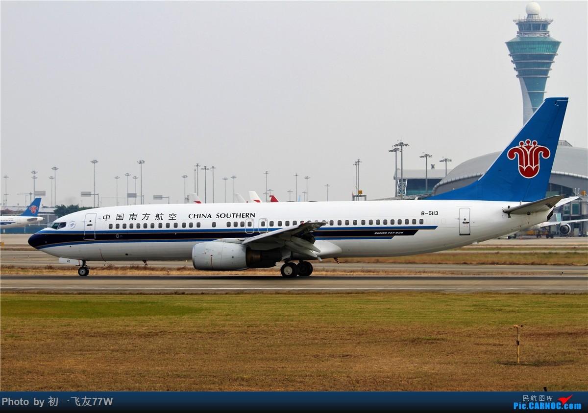 [原创]CAN的老地方,巴斯光年调戏广州飞友 BOEING 737-800 B-5113