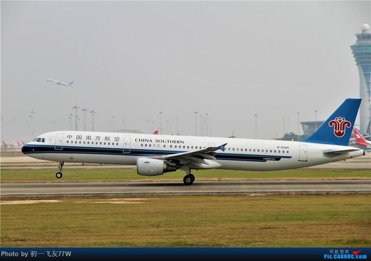 Re:[原创]CAN的老地方,巴斯光年调戏广州飞友 AIRBUS A321-200 B-6685