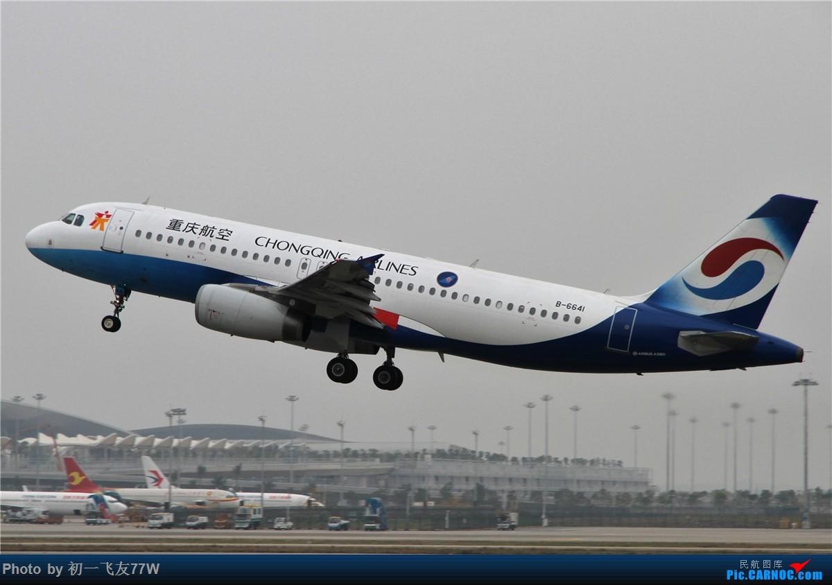 Re:[原创]CAN的老地方,巴斯光年调戏广州飞友 AIRBUS A320-200 B-6641