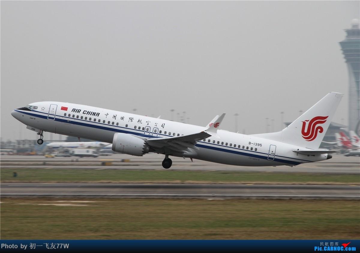 Re:[原创]CAN的老地方,巴斯光年调戏广州飞友 BOEING 737MAX-8 B-1395