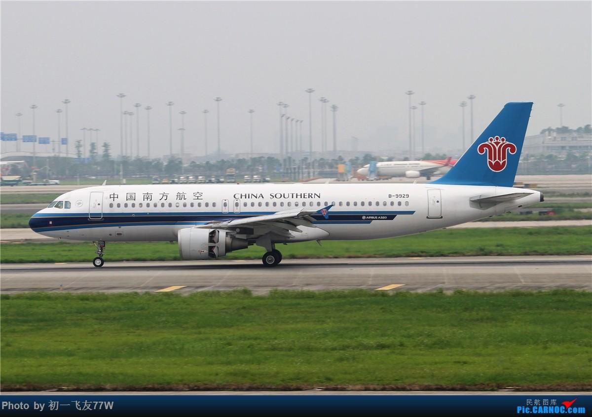 Re:[原创]CAN的老地方,巴斯光年调戏广州飞友 AIRBUS A320-200 B-9929