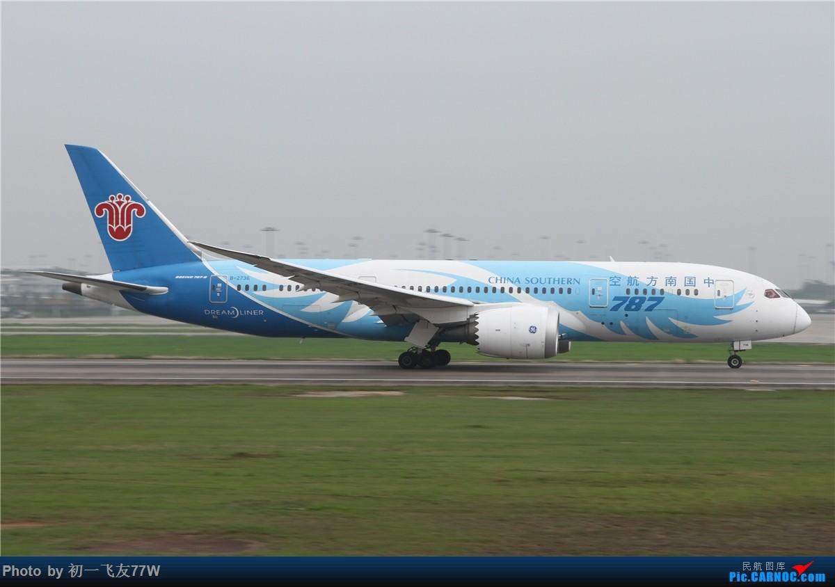 Re:[原创]CAN的老地方,巴斯光年调戏广州飞友 BOEING 787-8 B-2736