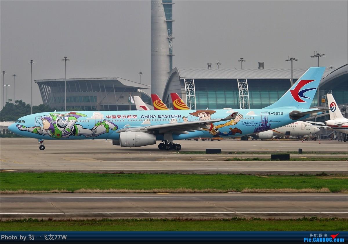 Re:[原创]CAN的老地方,巴斯光年调戏广州飞友 AIRBUS A330-300 B-5976