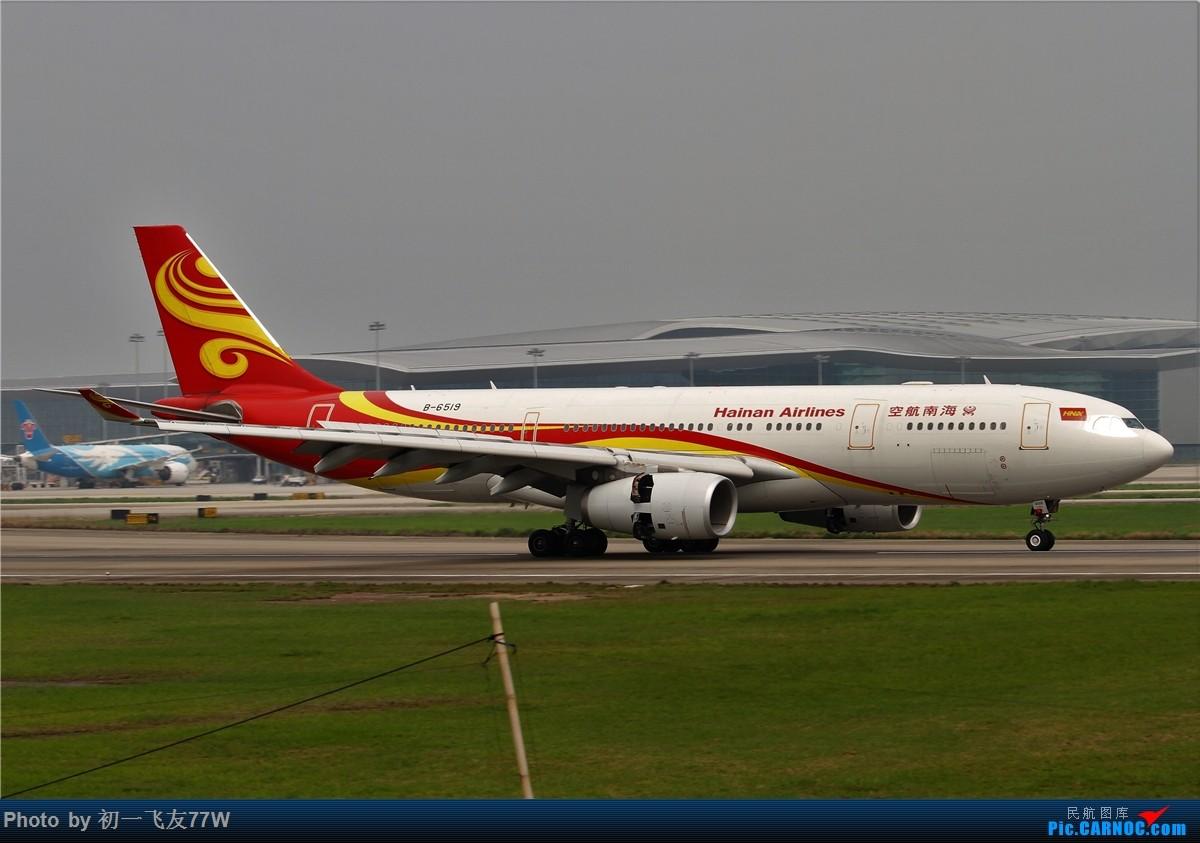 Re:[原创]CAN的老地方,巴斯光年调戏广州飞友 AIRBUS A330-200 B-6519