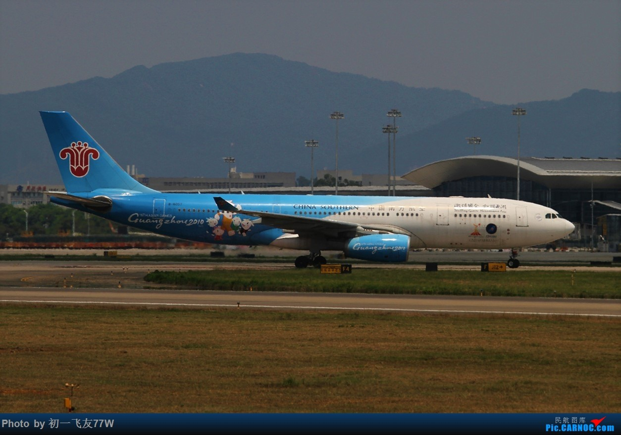 Re:[原创]CAN的老地方,巴斯光年调戏广州飞友 AIRBUS A330-200 B-6057