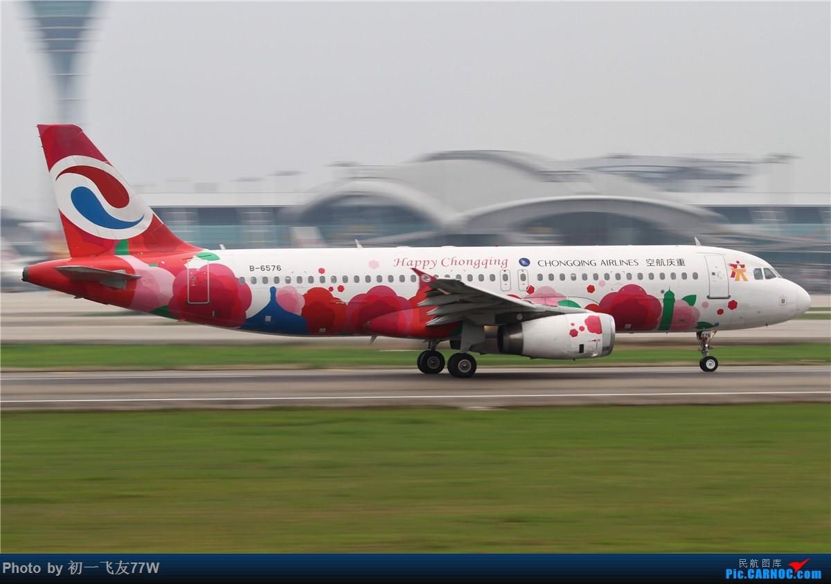 Re:[原创]CAN的老地方,巴斯光年调戏广州飞友 AIRBUS A320-200 B-6576