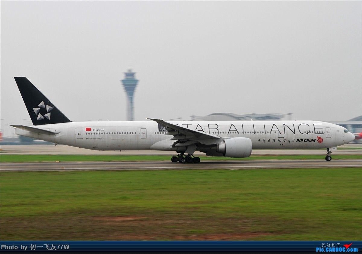 Re:CAN的老地方,巴斯光年调戏广州飞友 BOEING 777-300ER B-2032