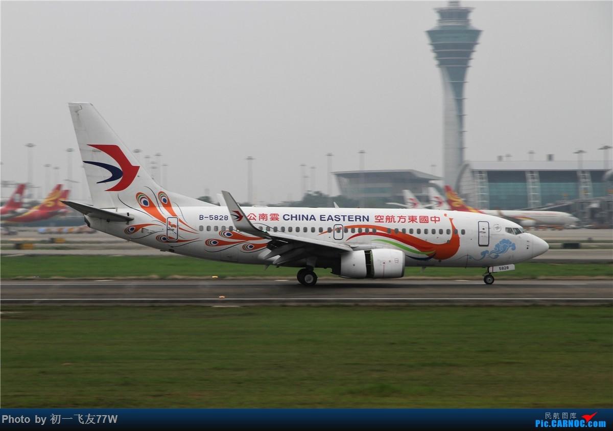 Re:[原创]CAN的老地方,巴斯光年调戏广州飞友 BOEING 737-700 B-5828