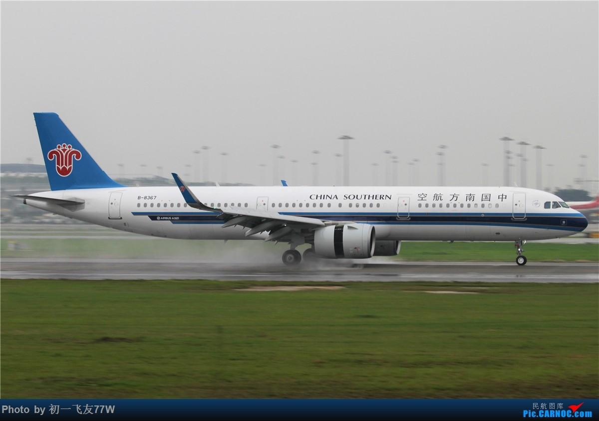 Re:[原创]CAN的老地方,巴斯光年调戏广州飞友 AIRBUS A321NEO B-8367