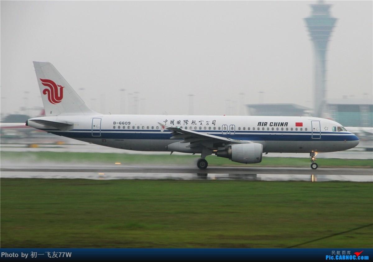 Re:[原创]CAN的老地方,巴斯光年调戏广州飞友 AIRBUS A320-200 B-6609