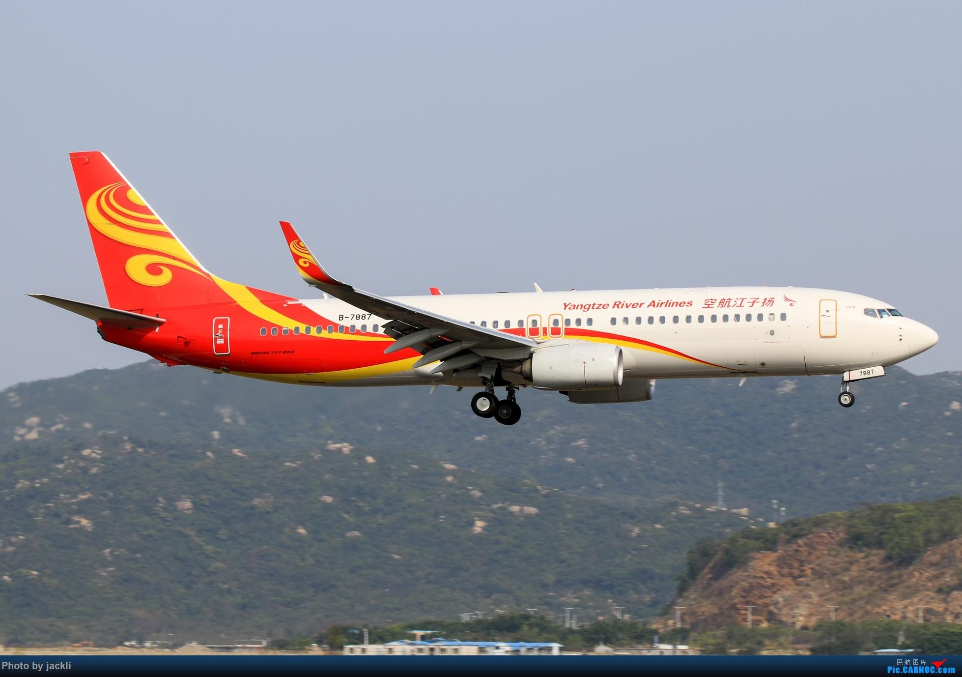 Re:[原创]【JackLi】航展之外的繁忙--近期珠海机场拍机~ BOEING 737-800 B-7887 中国珠海金湾机场