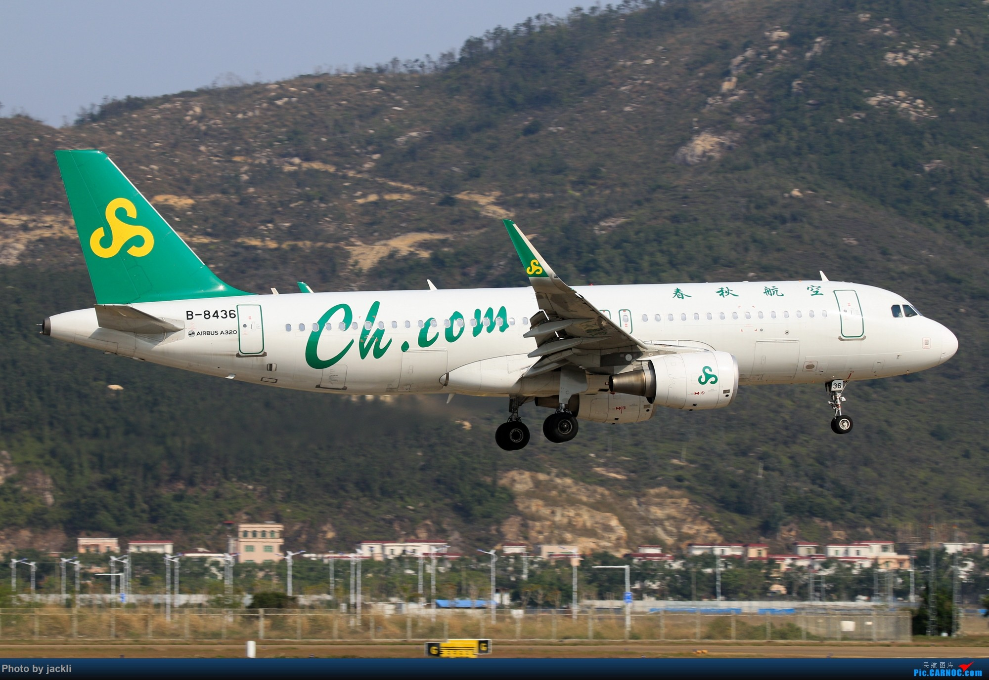 Re:[原创]【JackLi】航展之外的繁忙--近期珠海机场拍机~ AIRBUS A320-200 B-8436 中国珠海金湾机场
