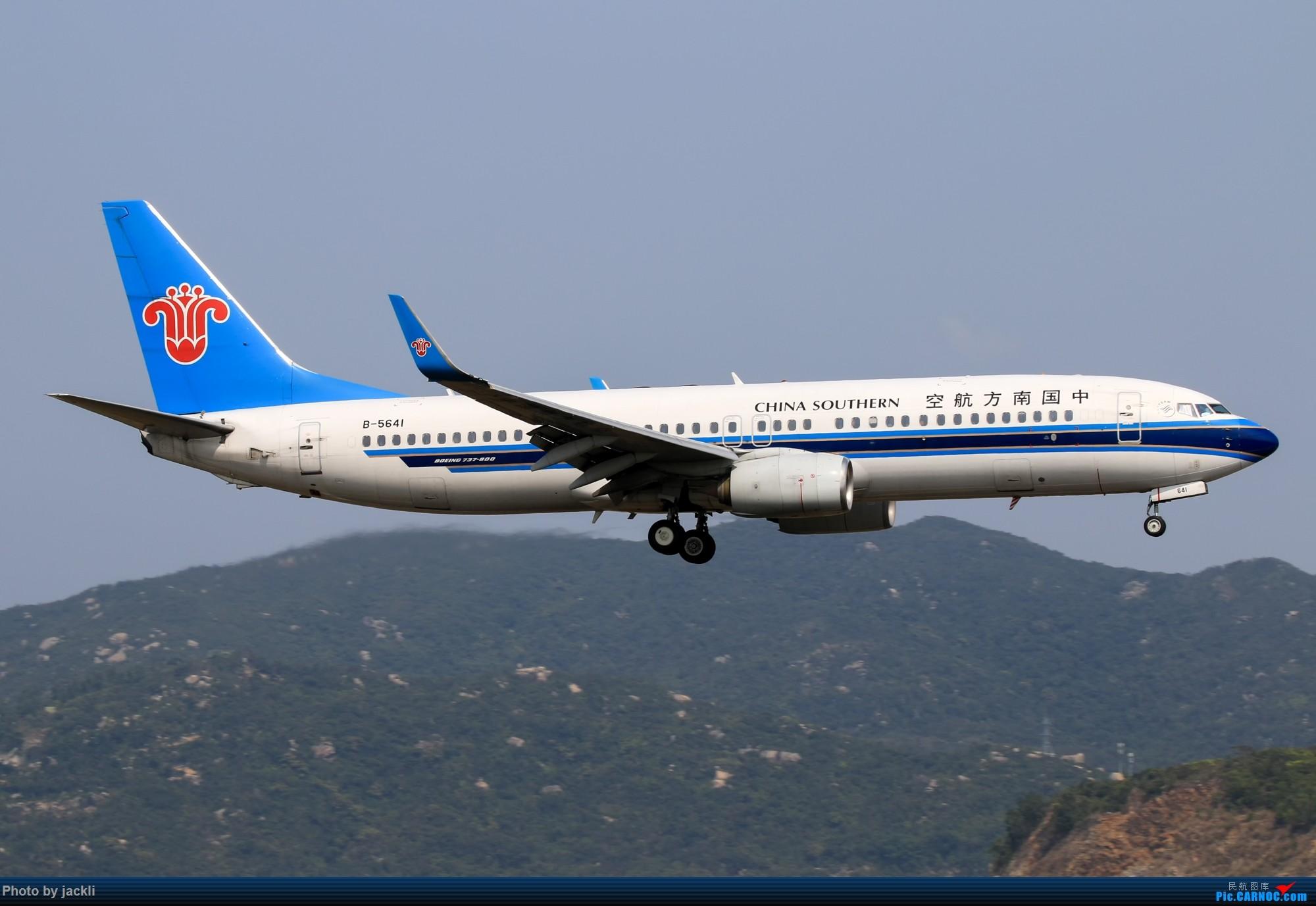 Re:[原创]【JackLi】航展之外的繁忙--近期珠海机场拍机~ BOEING 737-800 B-5641 中国珠海金湾机场
