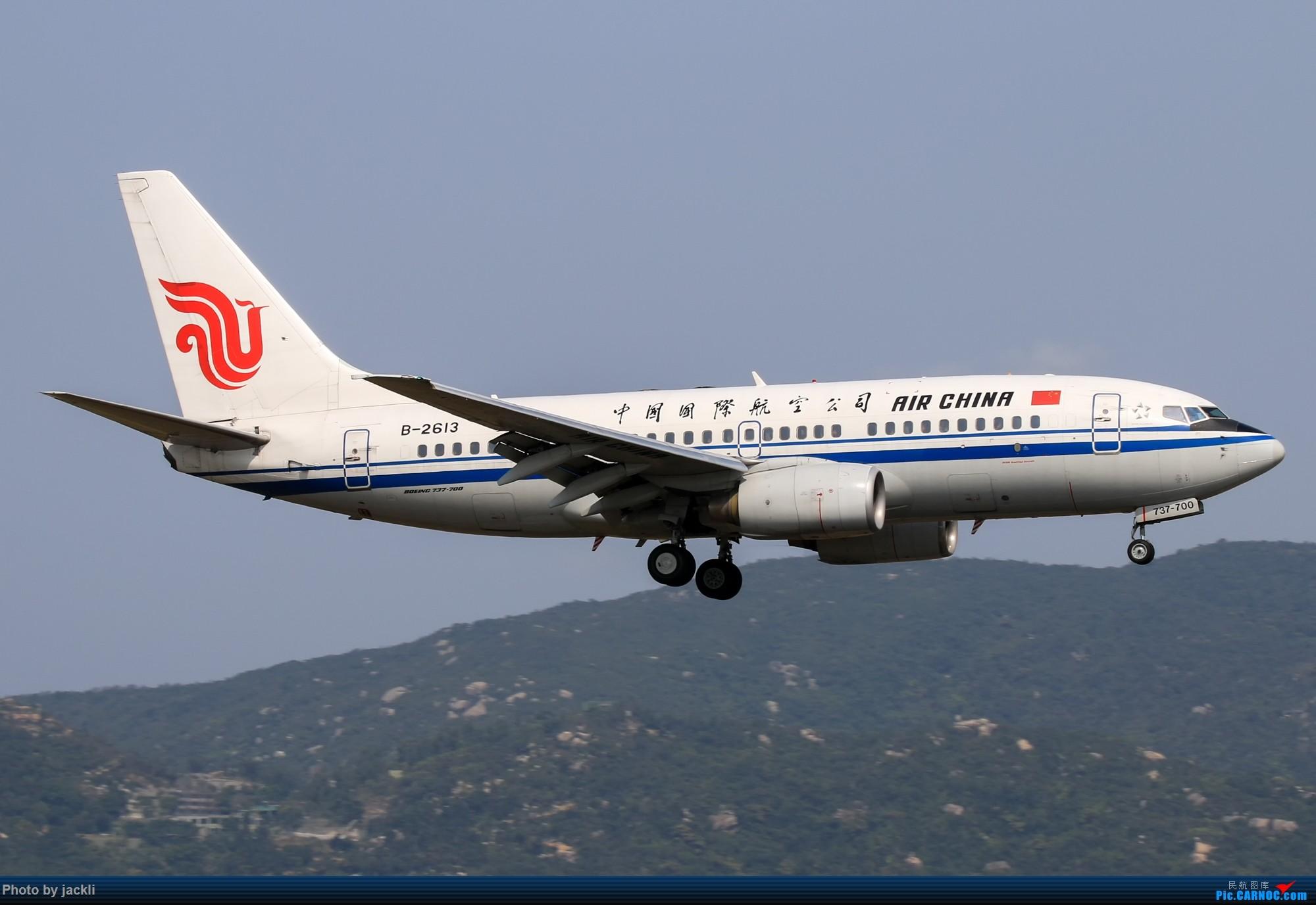 Re:[原创]【JackLi】航展之外的繁忙--近期珠海机场拍机~ BOEING 737-700 B-2613 中国珠海金湾机场