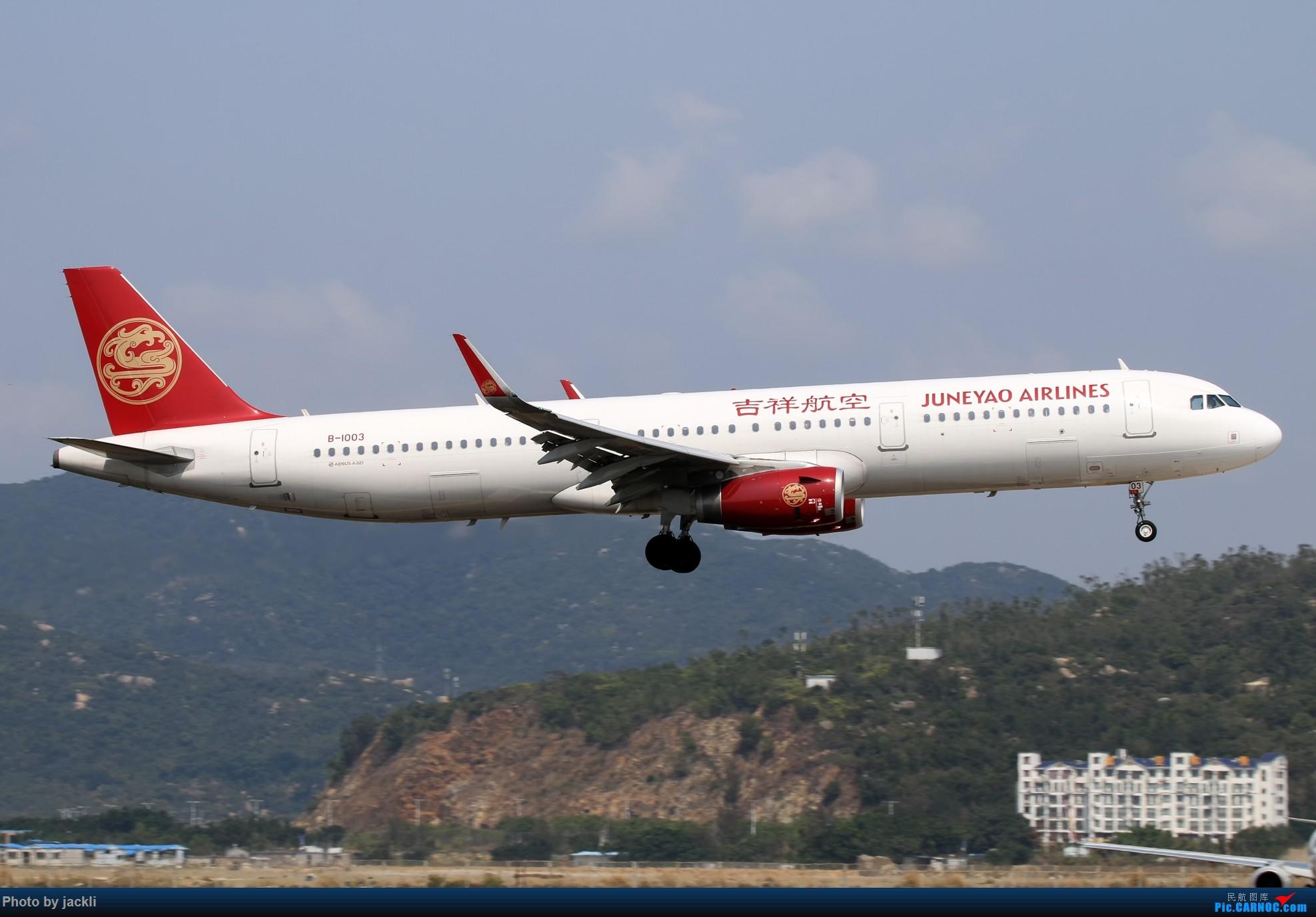 Re:[原创]【JackLi】航展之外的繁忙--近期珠海机场拍机~ AIRBUS A321-200 B-1003 中国珠海金湾机场