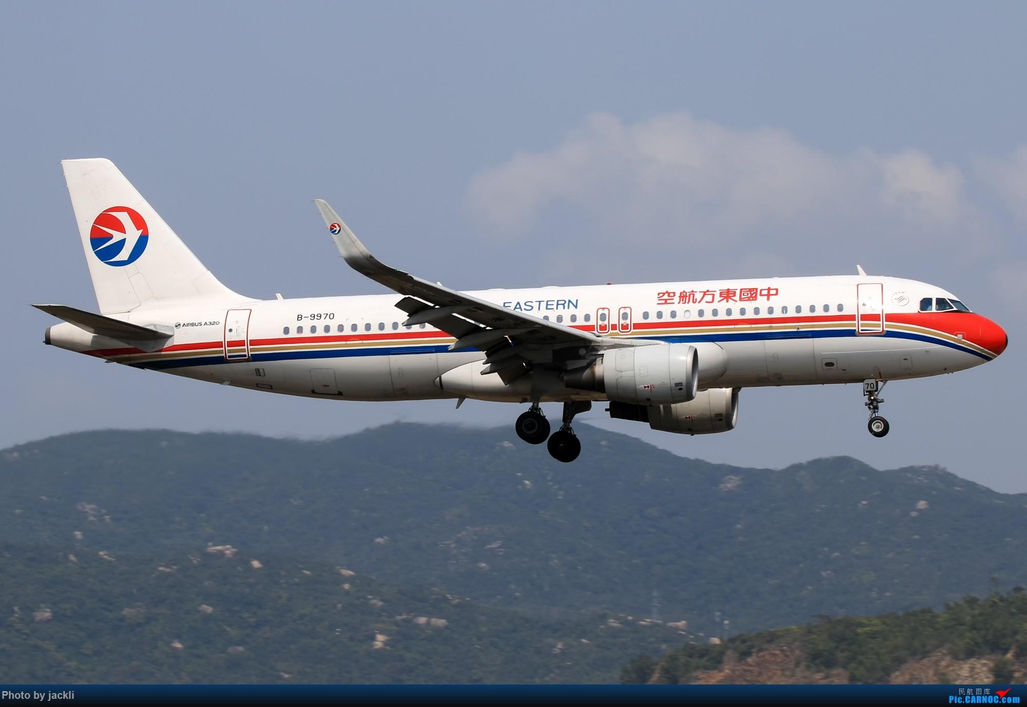 Re:[原创]【JackLi】航展之外的繁忙--近期珠海机场拍机~ AIRBUS A320-200 B-9970 中国珠海金湾机场