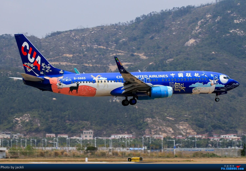 Re:[原创]【JackLi】航展之外的繁忙--近期珠海机场拍机~ BOEING 737-800 B-5665 中国珠海金湾机场