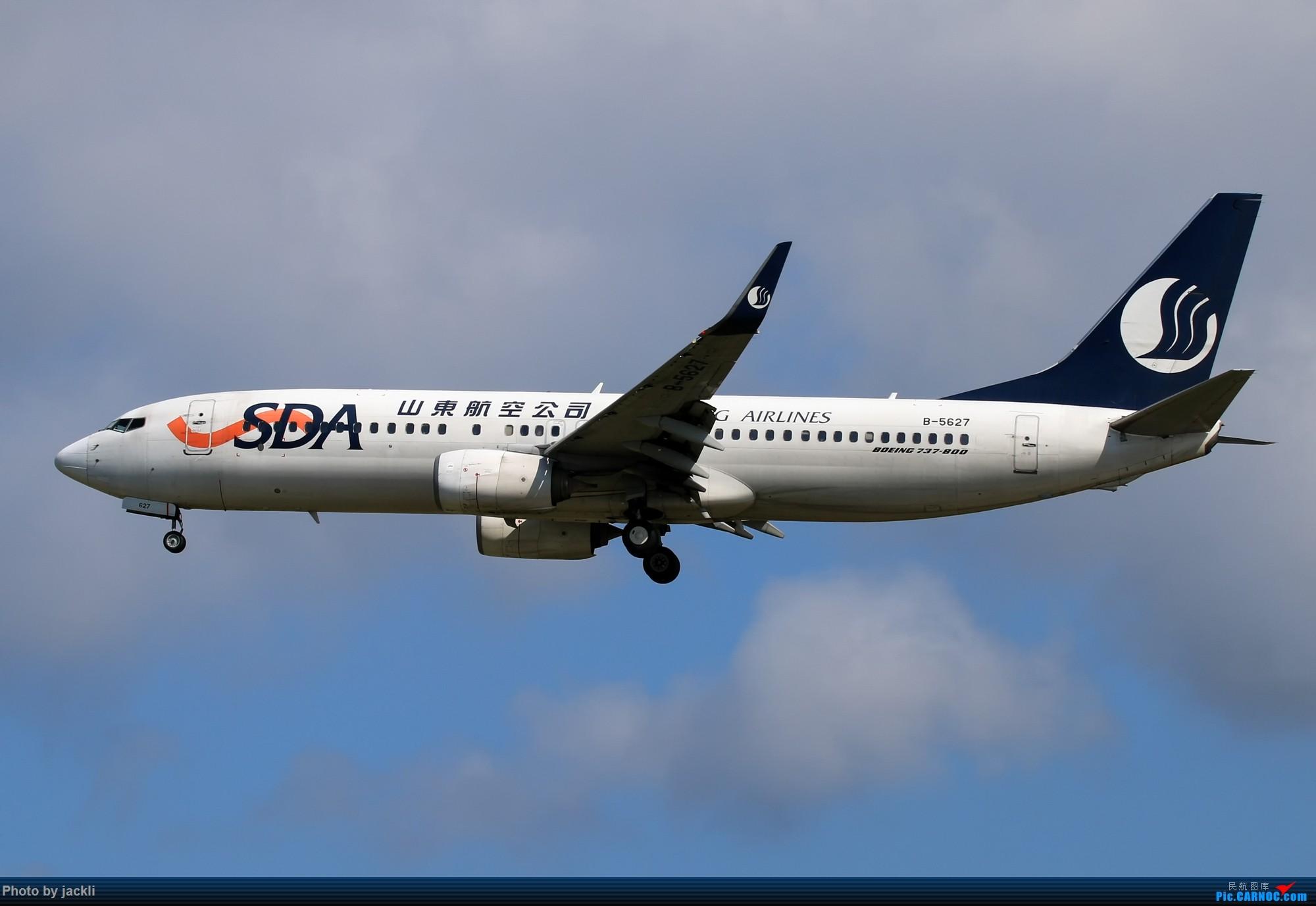 Re:[原创]【JackLi】航展之外的繁忙--近期珠海机场拍机~ BOEING 737-800 B-5627 中国珠海金湾机场
