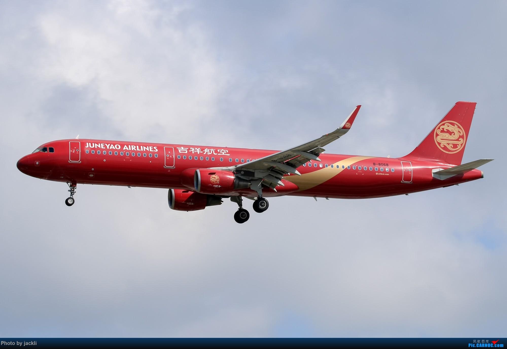 Re:[原创]【JackLi】航展之外的繁忙--近期珠海机场拍机~ AIRBUS A321-200 B-8068 中国珠海金湾机场